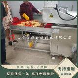 機械化生產的芋頭條裹漿油炸生產線