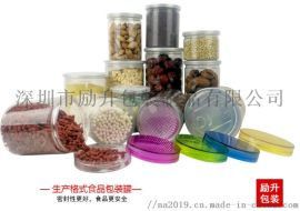 深圳塑料罐_食品罐_包装罐供应商-励升包装