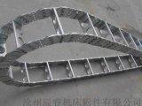 入料滲碳鋼製拖鏈 山西TL180滲碳鋼製拖鏈