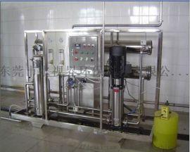 工业纯水设备 全自动纯水处理设备