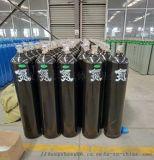 提供食品氮氣防食品成分氧化變質鋼瓶氮氣10升40升