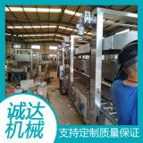 米線水煮機器,米線漂燙流水線,大型米線漂燙機器
