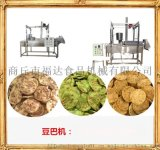 浙江溫州蒼南油炸豌豆餅機器 針對注漿和撒豆滿盤設計