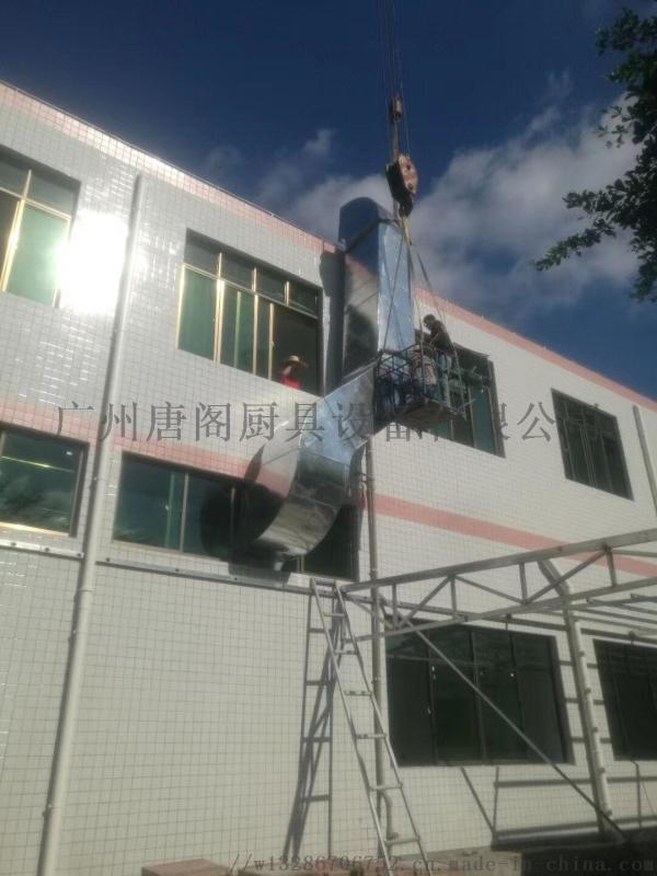 惠州市专注酒店餐饮行业排烟设备安装排烟管道系统厂家
