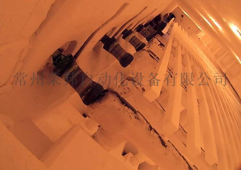 加熱爐高溫工業電視常州榮邦自動化