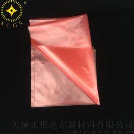 天津厂家批发生产PE防静电自封骨袋塑料袋包装袋