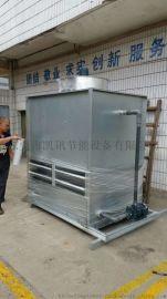氨式冷库冷凝器350KW高效节能