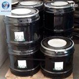 T123镍粉 加拿大INCO英可3-7μm进口镍粉