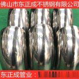 上海201不鏽鋼彎頭配件,裝飾不鏽鋼彎頭規格表