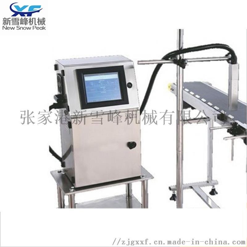 pcb在线全自动油墨喷码机 供应二维码喷码机