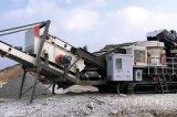 移动破碎机型号价格表 履带移动破碎机 红星 厂家直销