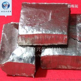 高纯铌片铌块金属铌 熔炼铌颗粒 铌片 厂家直销现货