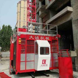 畅销建筑工地施工升降机 高层载人载货施工升降机
