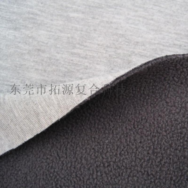 火焰複合針織面料_人棉針織布火貼海綿火焰貼合搖粒絨