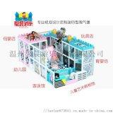 馨晨叉厂家供应各种迷你型淘气堡儿童乐园