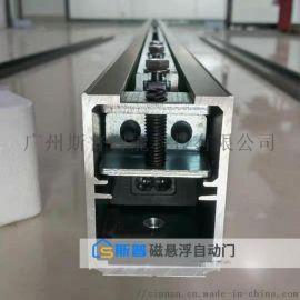 磁悬浮自动感应门 家用磁悬浮自动感应平移推拉门