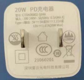 电池充电器 插墙式 美规充电器 pd20w电池充电器