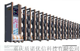 重庆不锈钢伸缩门企业小区大门自动推拉门收缩门