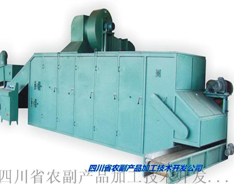 宜宾香砂烘干机,贵州香砂仁干燥机