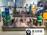 新疆烏魯木齊工字鋼彎曲機,全自動工字鋼冷彎機,數控工字鋼彎拱機