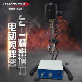 JJ-1精密增力电动搅拌器