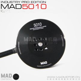 MAD/防水 防尘无刷电机 5010    巡检