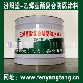 环氧乙烯基酯树脂防腐涂料/酸碱盐水池防水防腐