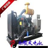 西藏柴油发电机 西藏林芝3600kw康明斯发电机