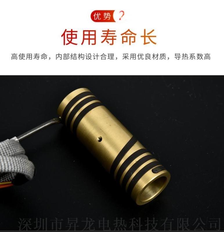注塑機配件 熱流道加熱器 加熱圈 彈簧發熱圈 模具發熱絲