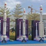 航天模型出租 军事展 国防教育局 大比例军事模型