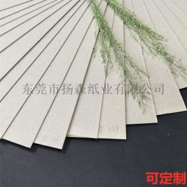 单双灰纸板厂家直销正度大度可特规分切