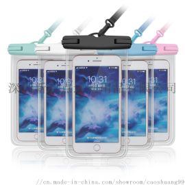 厂家直销户外潜水游泳pvc全透明手机防水袋