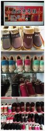 女款老北京棉鞋保暖鞋子30元一条模式地摊江湖赶集金祥彩票国际价格