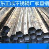廣東不鏽鋼六角管廠家,生產304不鏽鋼六角管