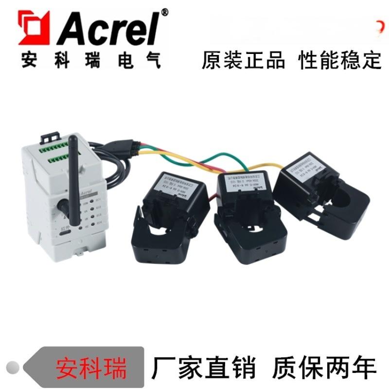 安科瑞ADW400-D36-1S一路環保監測模組