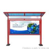 商丘公司户外展示牌/宣传栏规格尺寸及规格