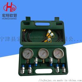 挖掘机液压油测压表测试压力检测仪液压测压盒仪表