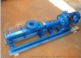 河北伟兴泵业G系列单螺杆泵噪音小支持加工定制