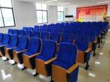 深圳辦公傢俱禮堂椅,油漆板禮堂座椅