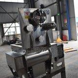 卤鳞酸钙荧光粉混合机 双轴无重力搅拌混合机厂家