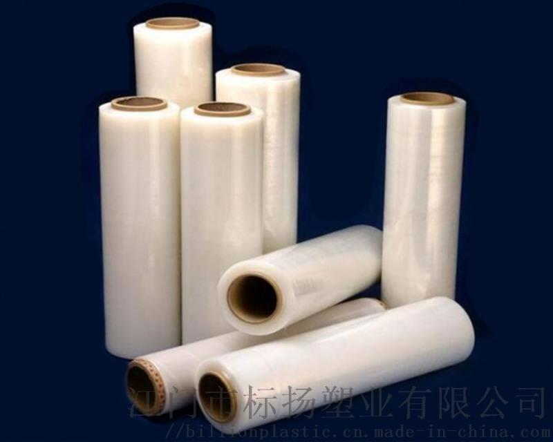 塑料纏繞膜,塑料薄膜,一次性塑料纏繞膜