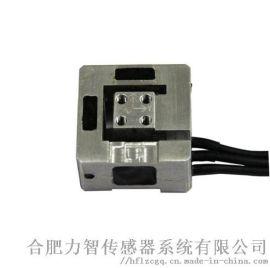 合肥LZ-SWF32三维力传感器