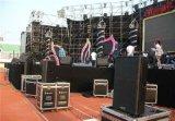 中山东凤舞台灯光音响出租公司、年会策划、表演节目