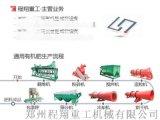 江蘇省自動計量有機肥包裝機 肥料顆粒自動包裝秤廠家