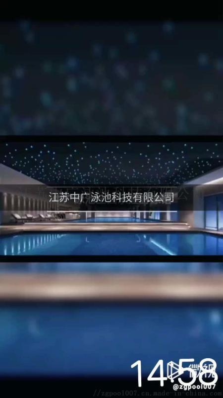 钢结构泳池/拼装式泳池的好处