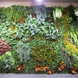 仿真植物墙定制 仿真植物墙厂家 植物背景墙定制厂家