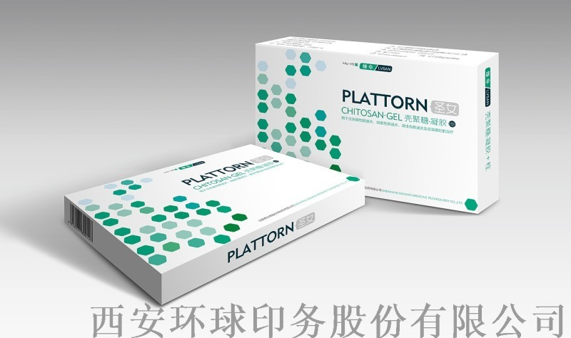 药品包装盒定制多种工艺可选择