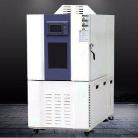 高低温恒温恒湿实验箱