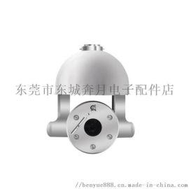 海康威视DS-2DF8223IW-CWX 防爆球机