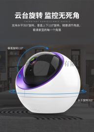 WiFi家用高清无线监控摄像头